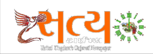 Satya Times - UK\'s #1 Gujarati News Paper